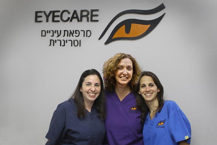 מרפאת עיניים לבעלי חיים